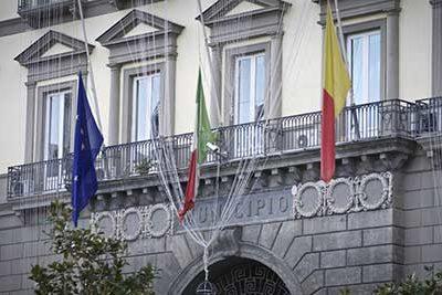 Comune di Napoli: Concorsi 2018