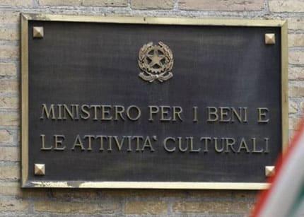 Concorso Ministero Funzionari