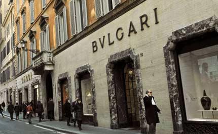 Lavoro Bulgari Piemonte