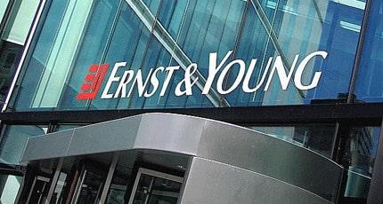 Assunzioni per neolaureati ed esperti in Ernst&Young
