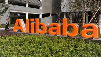 Lavoro Piacenza Alibaba