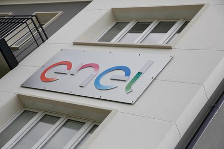 Posizioni aperte in Enel a dicembre 2020